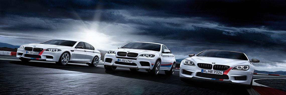 لوازم یدکی ب ام و BMW